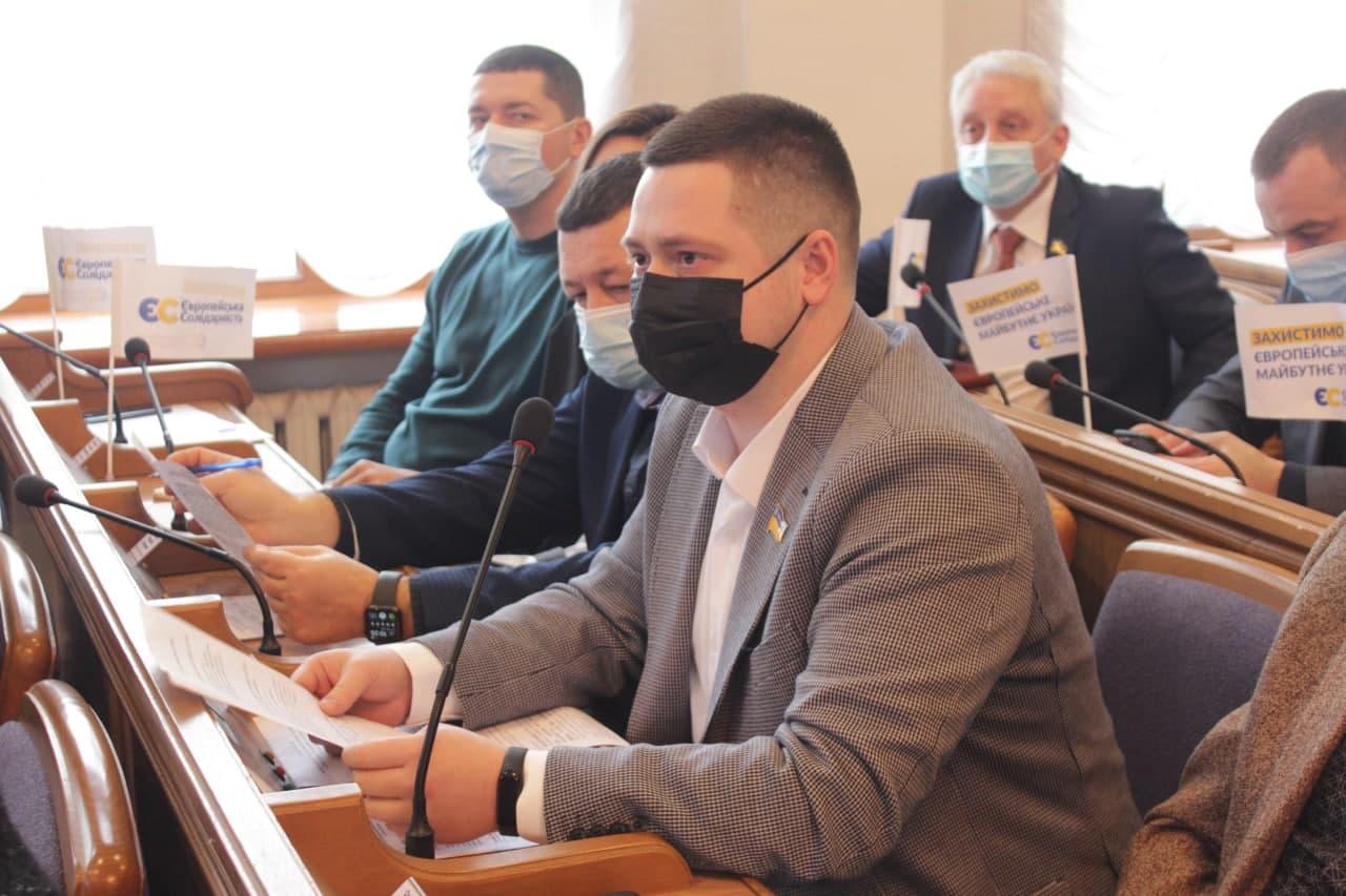 Депутати Кіровоградської облради підтримали звернення до вищого керівництва країни
