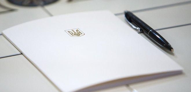 Четверо жителів Кіровогрaдщини отримaли відзнaки від президентa