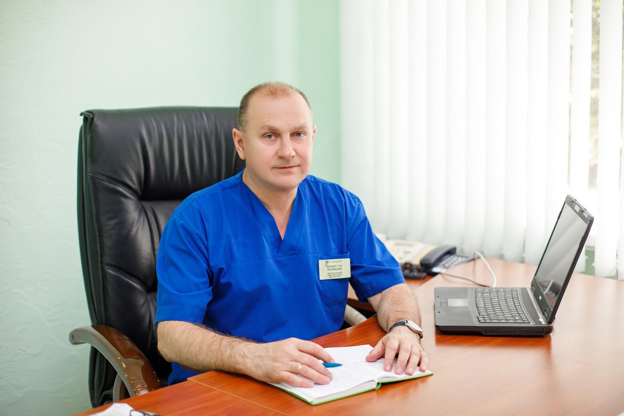 Реформа, ковід та втрачені пацієнти: як Кіровоградський онкоцентр пережив 2020 рік