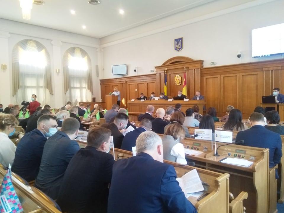 Кіровоградська облрада затвердила програму соціальної підтримки учасників АТО/ООС та постраждалих учасників Революції Гідності