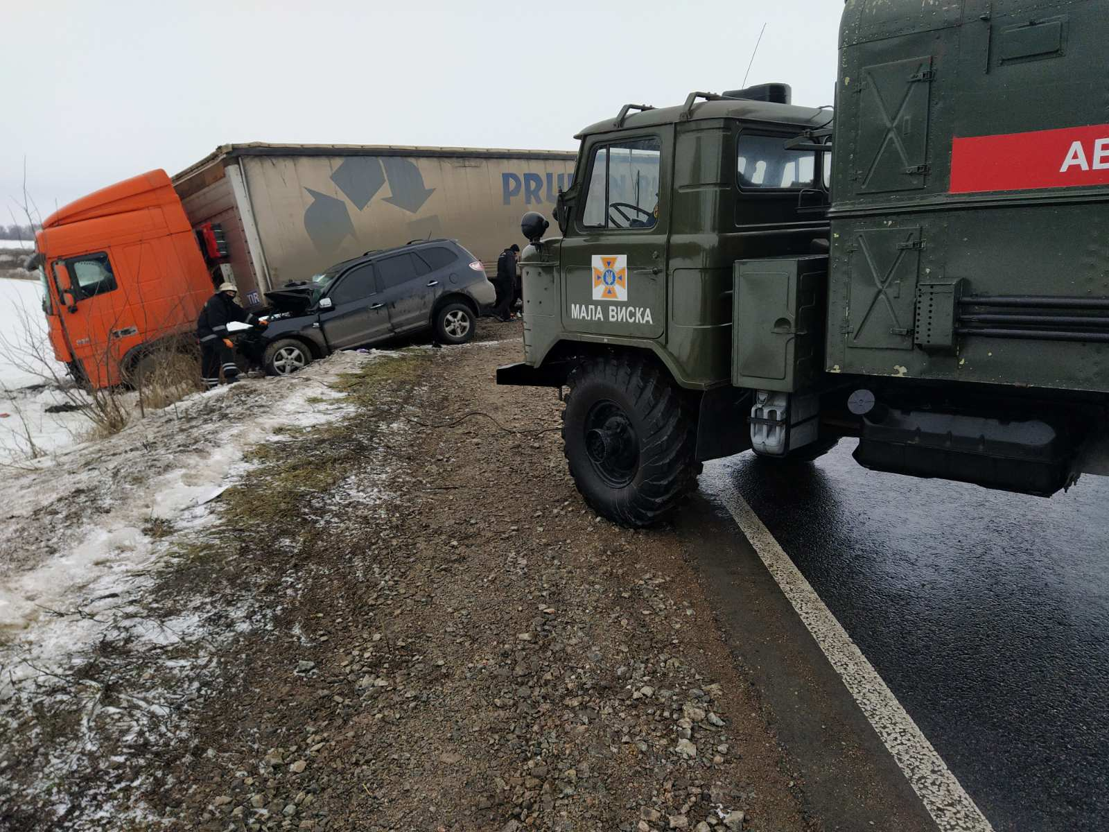 На Кiровоградщинi автiвки потрапили в ДТП (ФОТО)