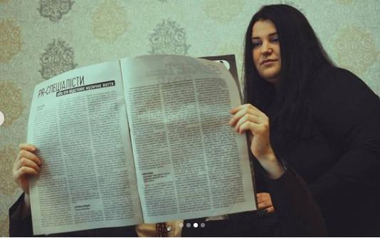 Реперка з Кіровоградщини показали свого коханого (ФОТО)