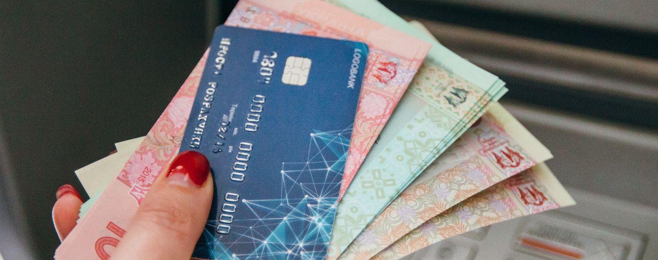 На Кiровоградщинi зареєстрували 19 вакансiй iз зарплатою понад 20 тисяч гривень