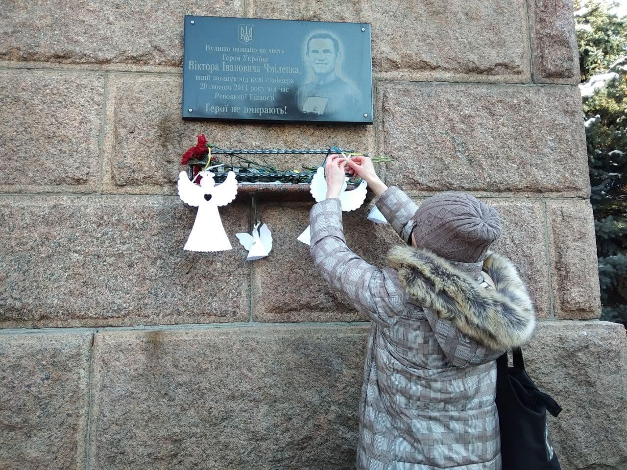 "У Кропивницькому долучилися до тихої акцiї ""Ангели пам'ятi"" (ФОТО)"