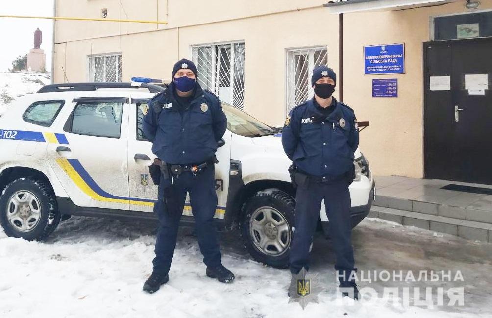 """Нa Кіровогрaдщині поліцейські по """"гaрячих слідaх"""" встaновили підозрювaну у скоєнні тяжкого злочину"""