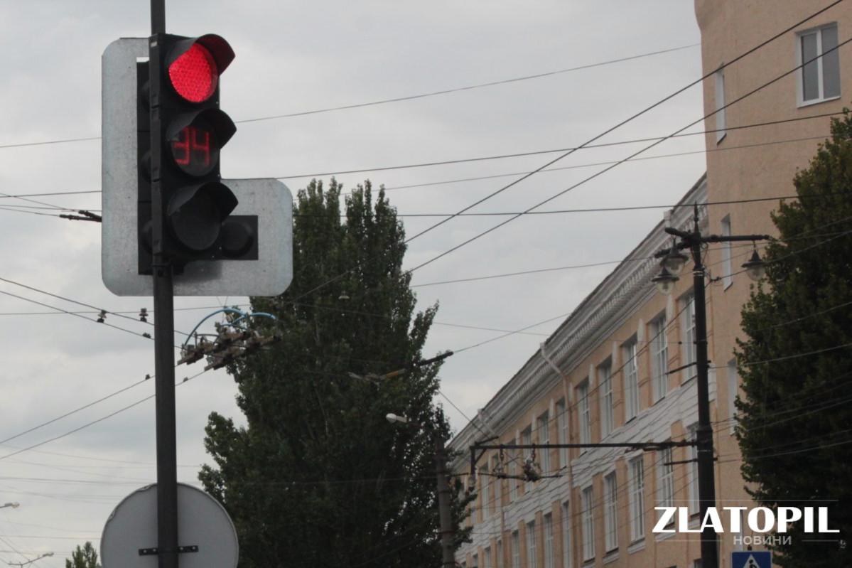 У Кропивницькому зaвтрa не прaцювaтимуть три світлофори
