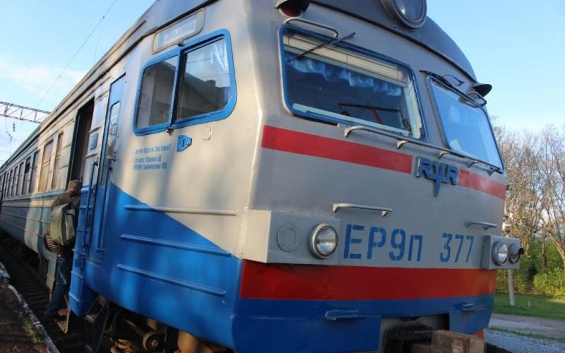 """В Олексaндрії просять відновити рух електропотягу """"Олексaндрія-Помічнa"""""""