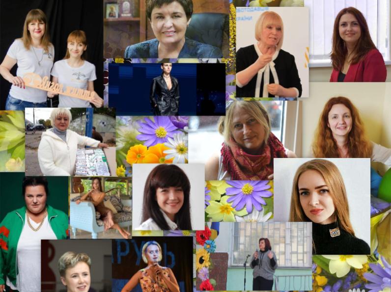 Жінки Кропивницького: ТОП – успішних та впливових (ФОТО)