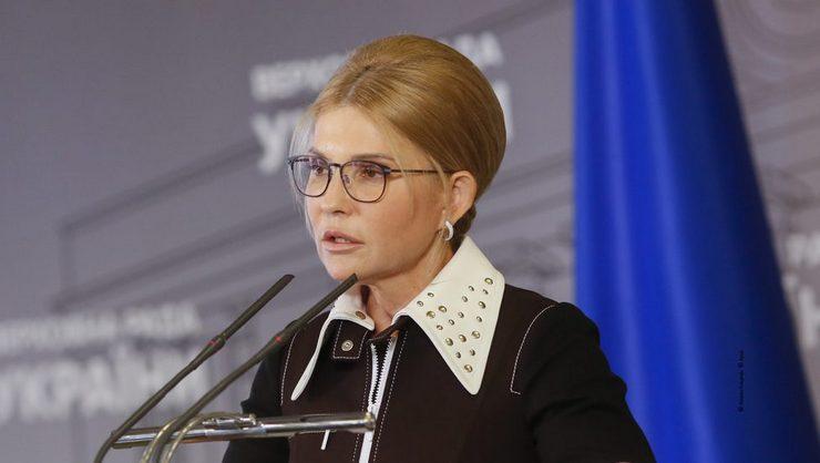 Юлія Тимошенко: Влада публічно замовчує всі небезпеки, які криються в ухвалених «земельних» законах