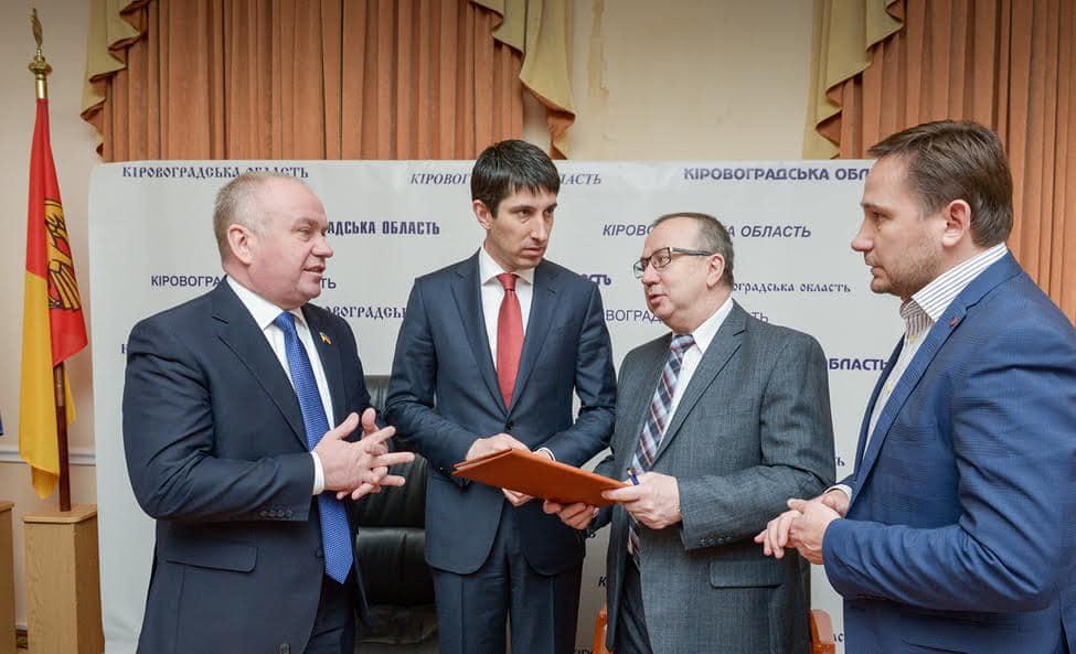 Олександр Чорноіваненко висловив чітку позицію стосовно закриття медвишу у Кропивницькому