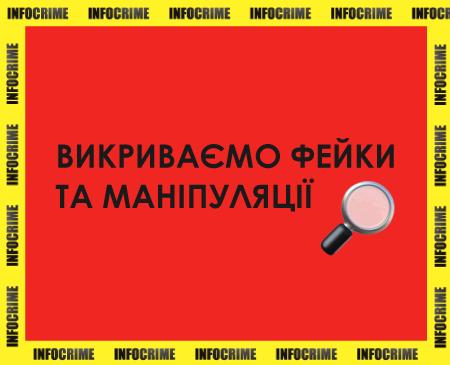 Кропивницький один із восьми регіонів України, де виявлятимуть фейки та маніпуляції