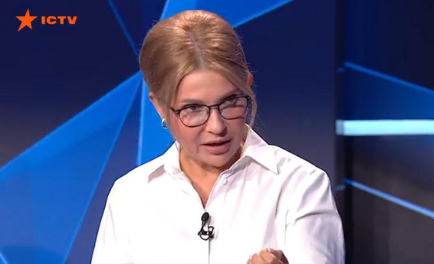 Юлія Тимошенко: Президент знає, що вся країна проти продажу землі, і йде проти волі людей