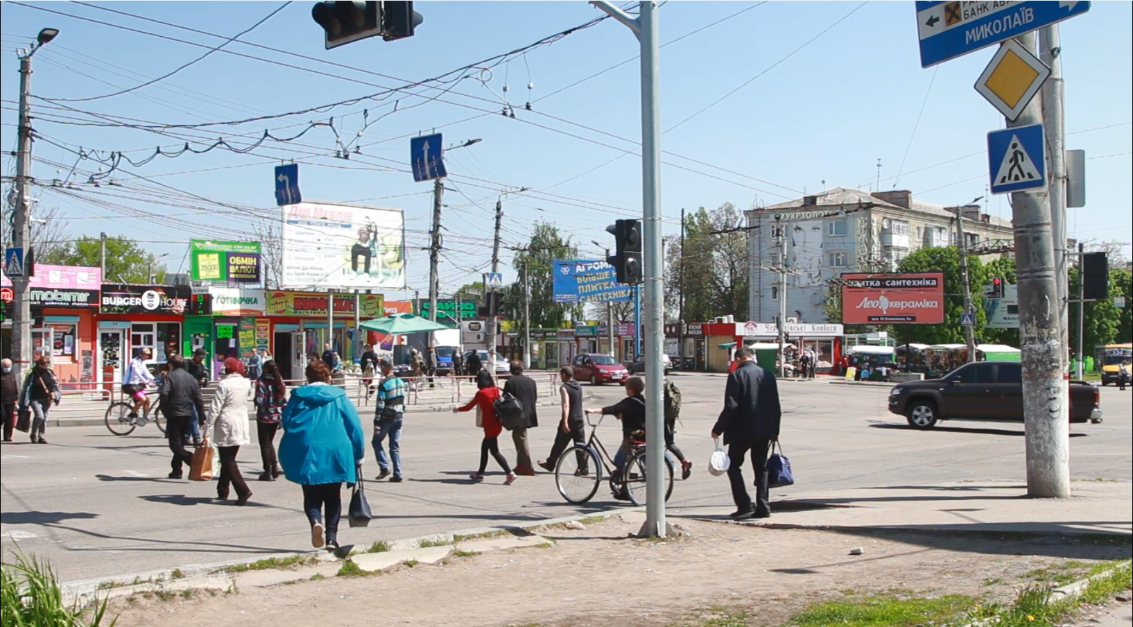Понад 40 ДТП за участю пішоходів зареєстрували на Кіровоградщині. Які штрафи загрожують порушникам (ФОТО)