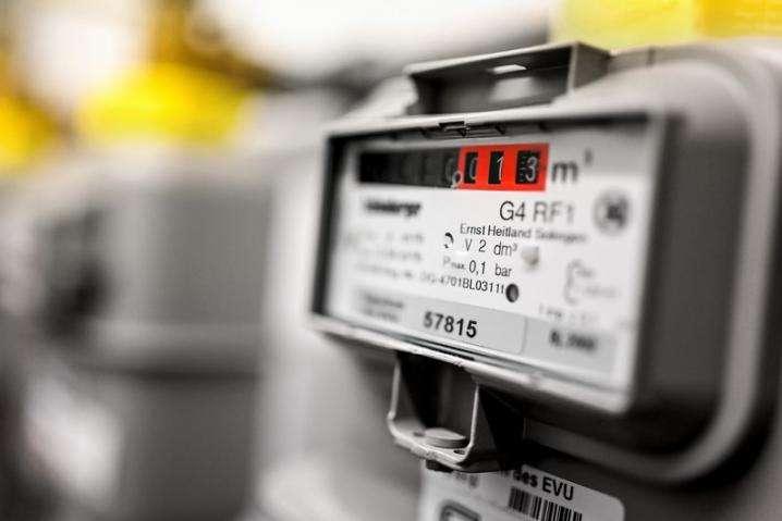 Жителям Кіровоградщини розповіли коли має проводитись повірка лічильника газу