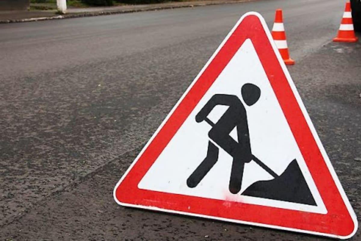 У Кропивницькому розпочали перший етап ремонтних робіт по вулиці Вокзальній