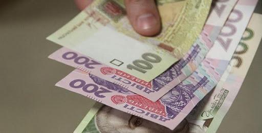 У Кропивницькому пів сотні містян отримають матеріальну допомогу