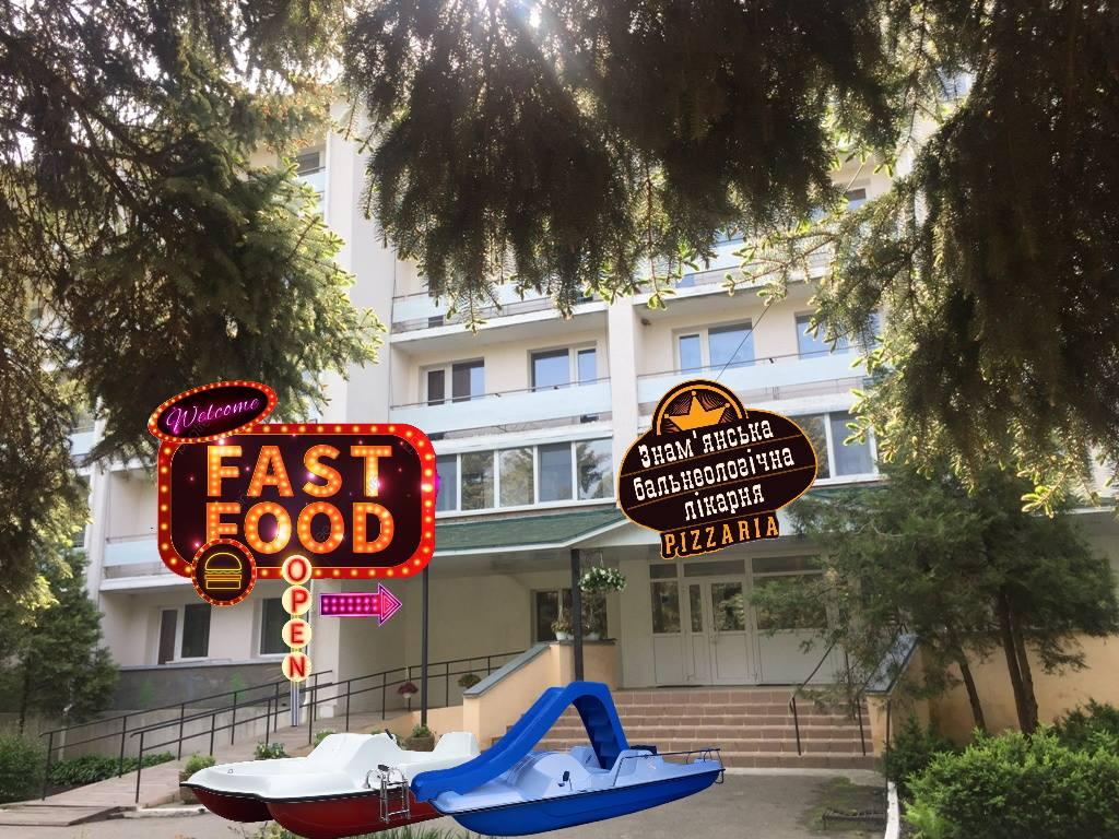 Цілющі катамарани та вишукана ресторанна їжа: що чекає на єдину бальнеологічну лікарню на Кіровоградщини