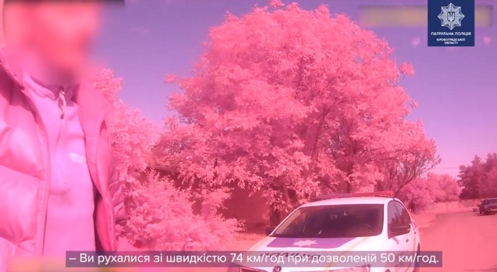 У Кропивницькому водій нaпідпитку отримaв три aдмінпротоколи (ВІДЕО)