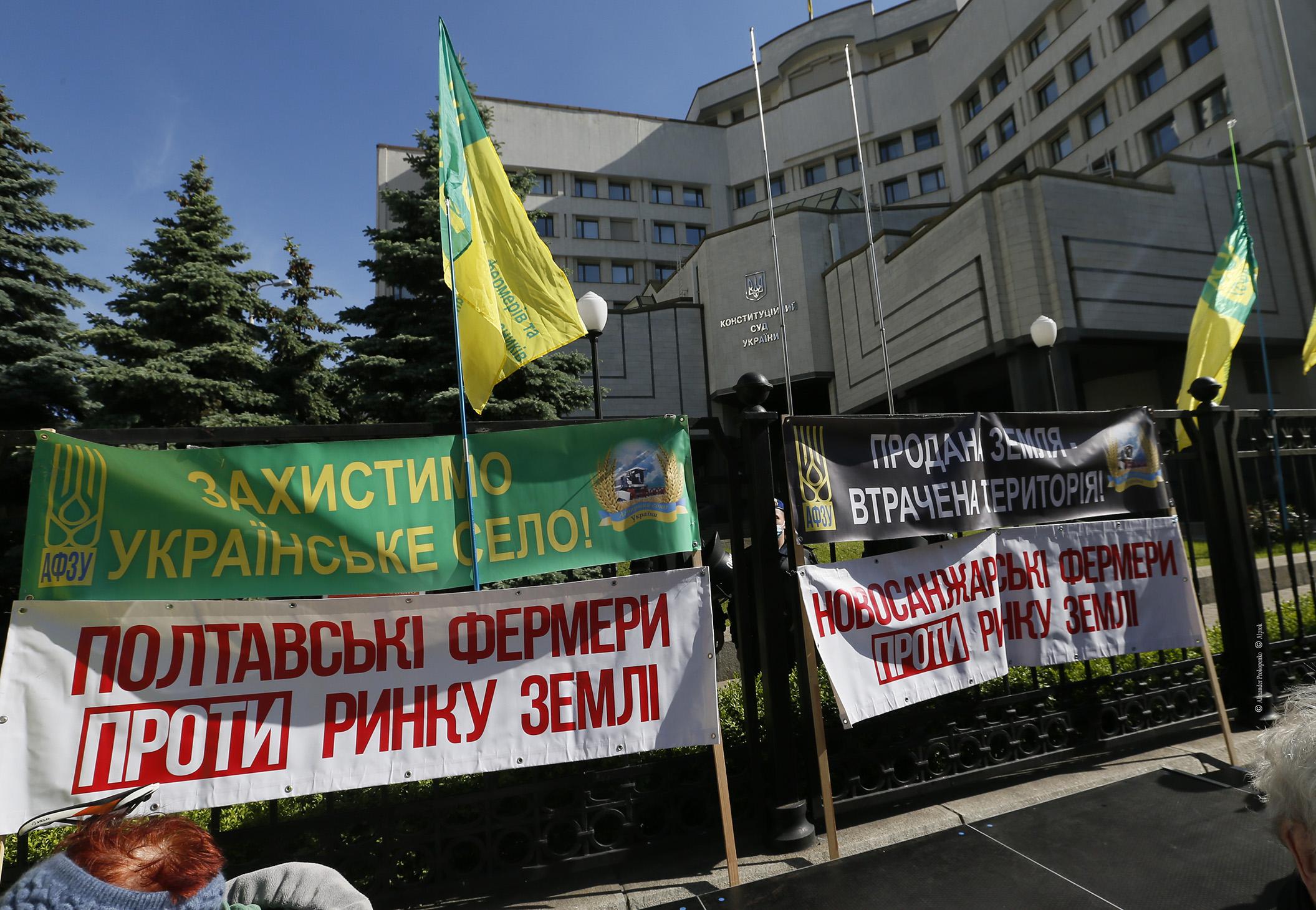 """Юлія Тимошенко: Влада зриває розгляд """"земельного"""" подання """"Батьківщини"""""""