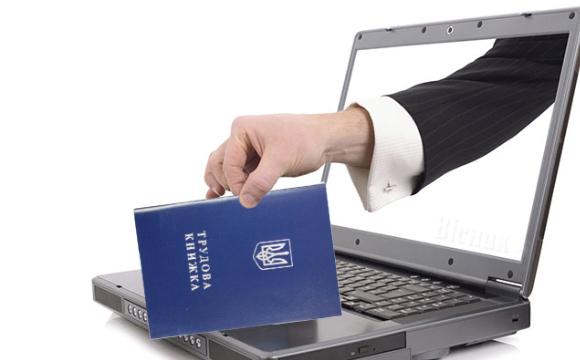Кіровоградщина: запровадили електронні трудові книжки