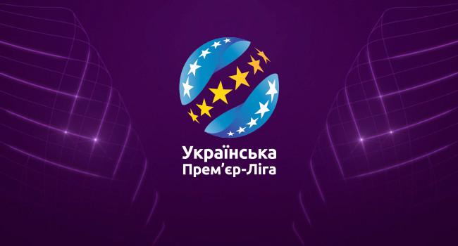 Стало відомо коли клуби з Кіровоградщини зіграють матчі першого туру УПЛ