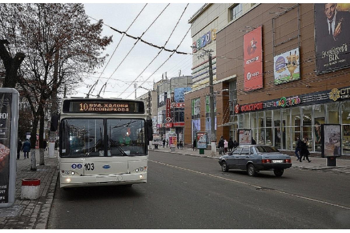 Кропивницька міськрада просить пом'якшити карантинні обмеження в громадському транспорті