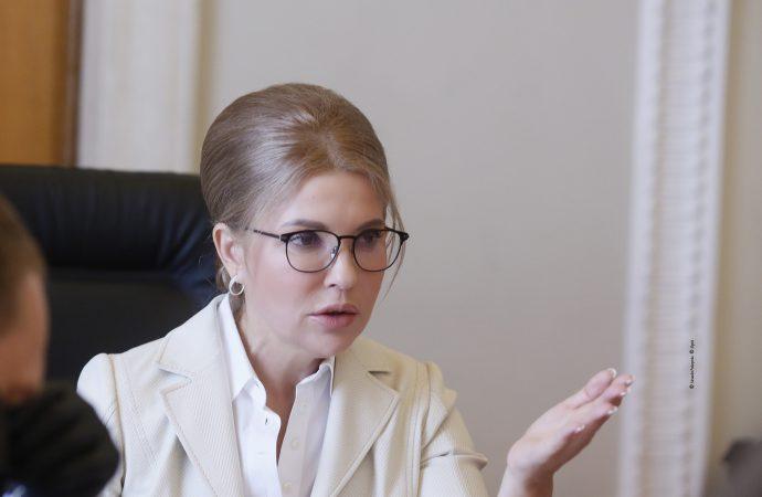Юлія Тимошенко вимагає на РНБО ухвалити рішення про зниження втричі тарифів на газ