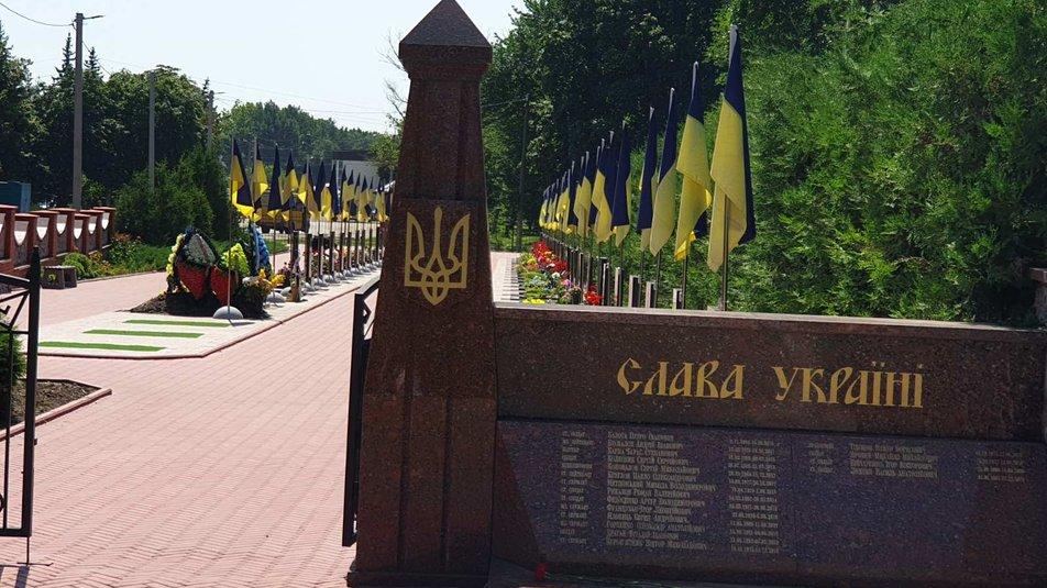 Пам'ять спецпризначенцiв вшанували у Кропивницькому (ФОТО)