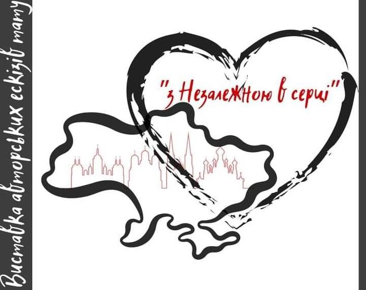 У Кропивницькому планують провести виставку авторських ескізів тату