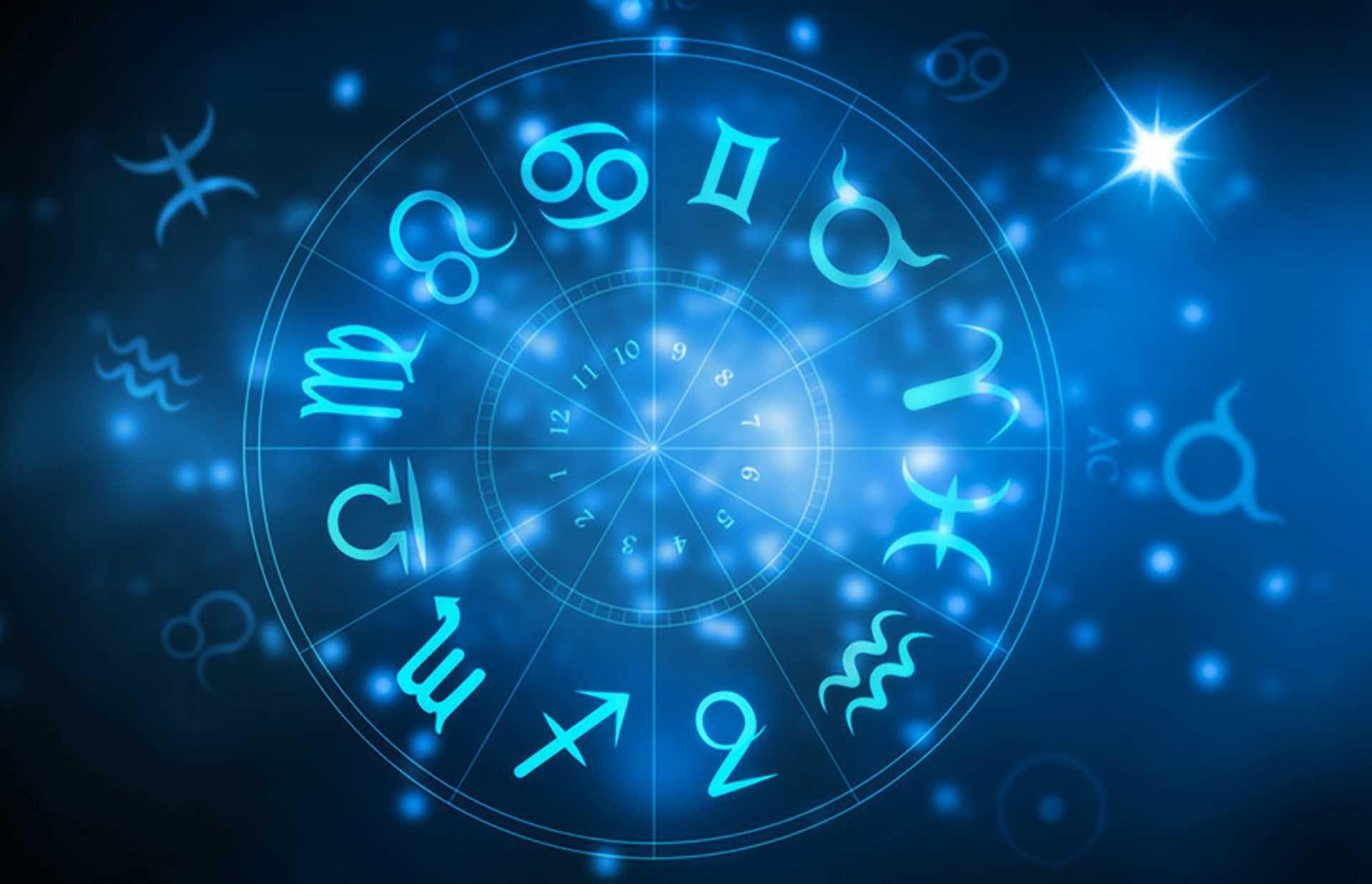 Гороскоп на 8 вересня для всіх знаків Зодіаку