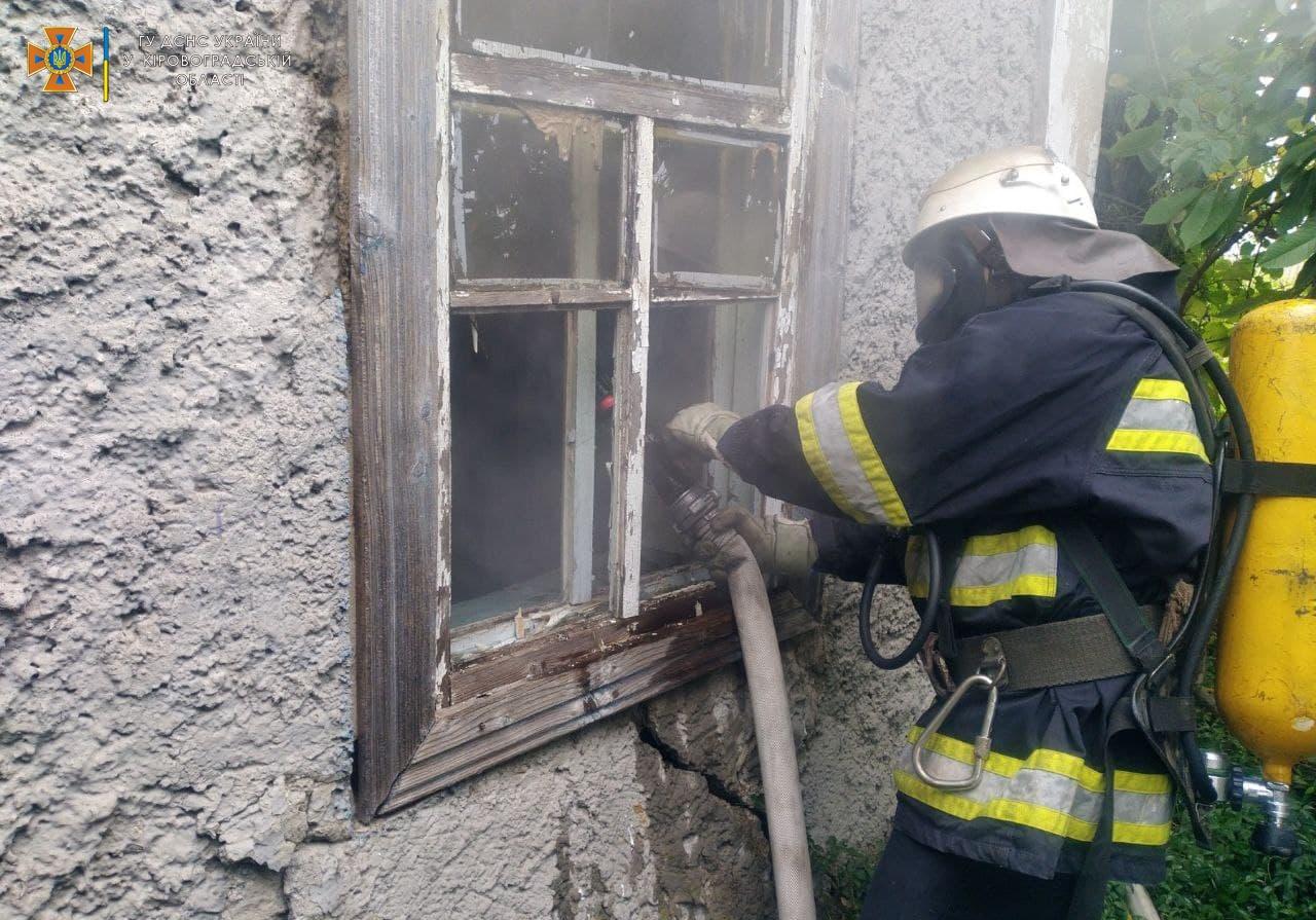 Тіло загиблого жителя Кіровоградщини знайшли рятувальники