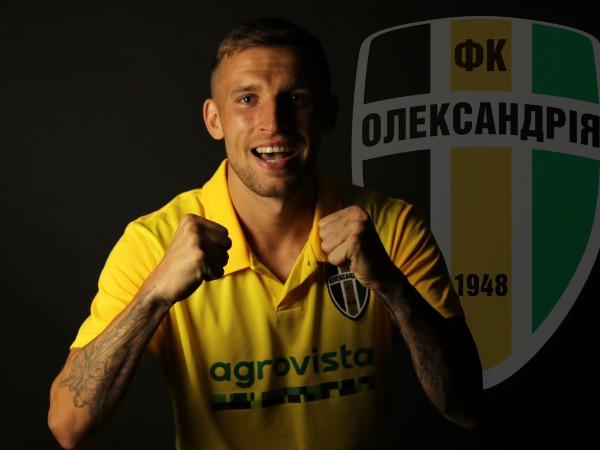 Футбольний клуб з Кіровоградщини орендував захисника Шахтаря