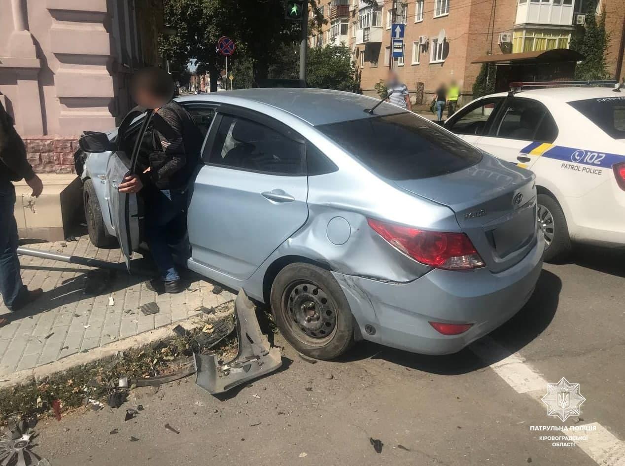 У Кропивницькому зіткнулися автівки (ФОТО)