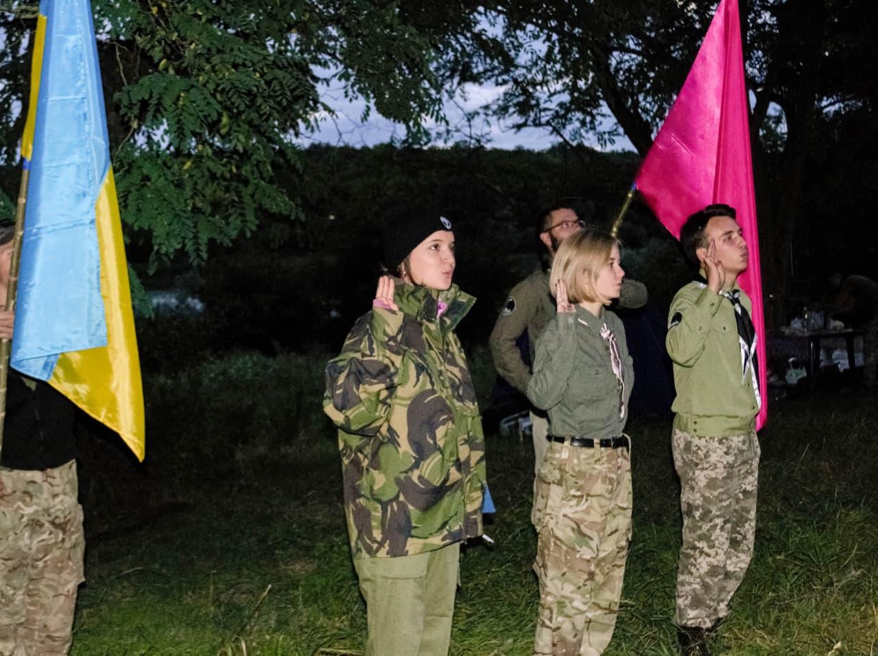 Січовики закрили таборовий сезон на Кіровоградщині (ФОТО)