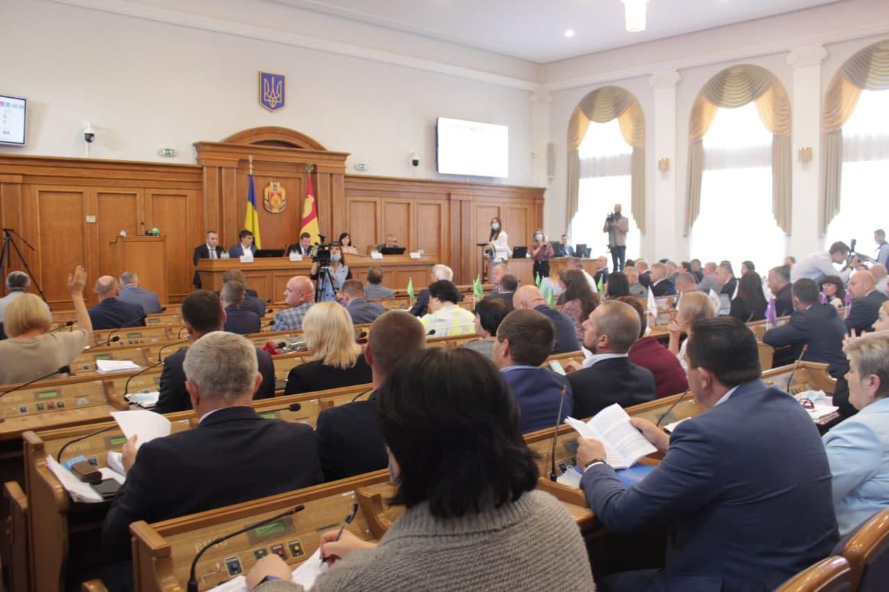 Депутати Кіровоградської облради обговорили найочікуваніше питання сесії