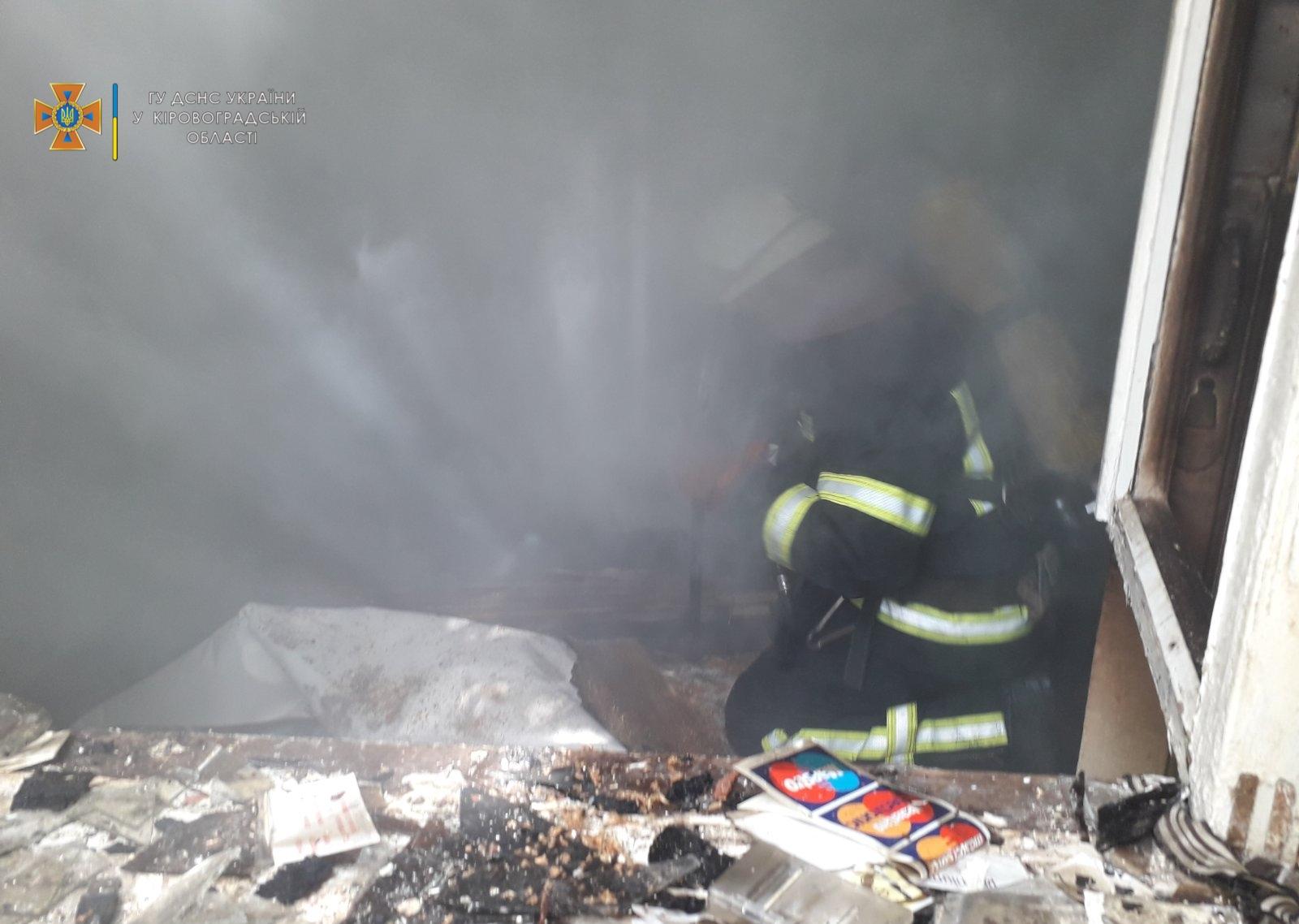 На Кiровоградщинi у вогнi загинув 39-рiчний чоловiк